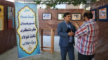 مدیر مجموعه فرهنگی مذهبی تخت فولاد،  حوزویان را به یاری طلبید