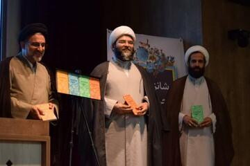 تصاویر/ شانزدهمین اجلاسیه مدیران مدارس صدرا در مشهد مقدس