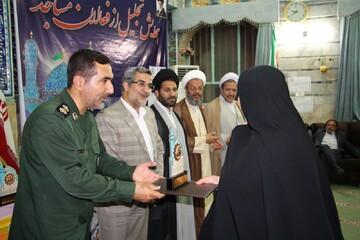 آیین تجلیل از فعالان امور مساجد شهرستان سمنان برگزار شد