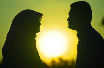 مدلی ملموس و زیبا از سازگاری میان زن و شوهر
