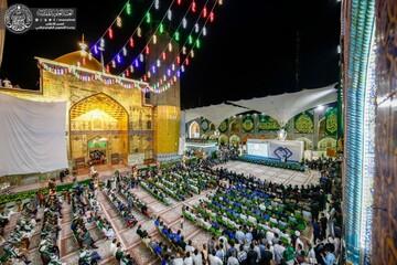 هشتمین جشنواره غدیر در حرم حضرت امیرالمومنین(ع) برگزار شد  + تصاویر