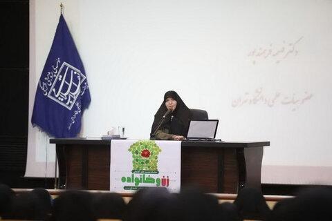 دکتر فهیمه فرهمندپور عضو هیئت علمی دانشگاه تهران