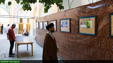 نمایشگاه علمای تخت فولاد در مدرسه ملاعبدالله