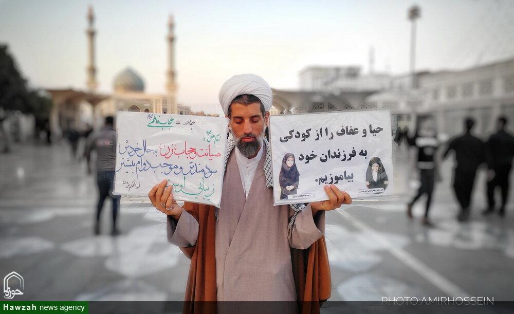 تصاویر شما/ حرکت جالب یک روحانی در دفاع از عفاف و حجاب