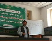 دوره آموزشی ائمه جماعات در کابل برگزار شد +تصاویر