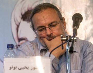 پیکر مرحوم یحیی بونو در مشهد تشییع میشود