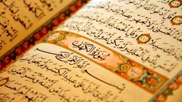 نفرات برتر مرحله استانی آزمون تفسیر عمومی قرآن در سمنان مشخص شدند