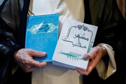 تصاویر/ همایش تبیینی مباهله در حرم عبدالعظیم حسنی علیه السلام