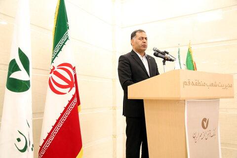 مرتضی اکبری بانک قرض الحسنه مهر ایران