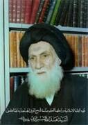 إقامة مجلس تأتبيني في ذكرى رحيل السنوية الـ 37 للسيد عبد الله الشيرازي بمشهد المقدسة