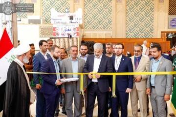 افتتاح نمایشگاه کتاب در هشتمین جشنواره غدیر نجف اشرف+ تصاویر