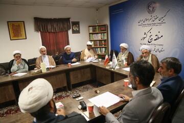 گزارشی از نشست هم اندیشی علمی دفتر قم کمیسیون حقوق بشر اسلامی