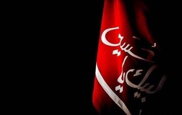 ايران ترفع الرايات السوداء لاستقبال شهر محرم الحرام