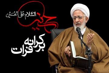 """سوگواری شهادت سید و سالار شهیدان در """"بر کرانه فرات"""" رادیو معارف"""