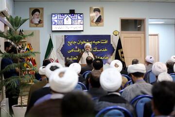 تصاویر/ افتتاح پیشخوان جامع خدمات اداری و رفاهی جامعةالمصطفی