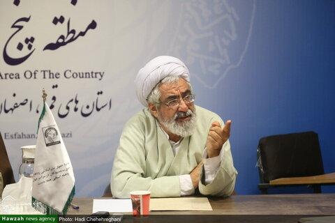 """بالصور/ انعقاد لجنة حقوق الإنسان الإسلامية في إيران تحت عنوان """" منظمة التعاون الإسلامي"""" بقم المقدسة"""