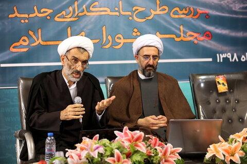 بالصور/ انعقاد مؤتمر صحفي لمناقشة مشروع الأعمال المصرفية الحديثة في المجلس الشورى الإسلامي