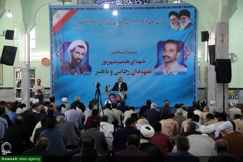 تصاویر/ مراسم گرامیداشت سالگرد شهادت شهیدان رجایی و باهنر در بجنورد
