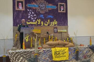 دوره «یاوران ولایت» دانش آموزان بوشهری پایان یافت