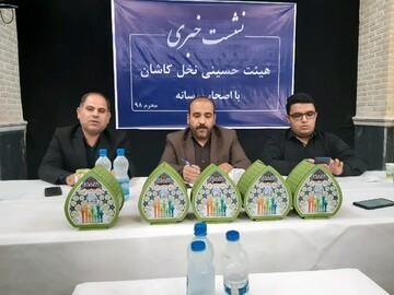 ویزیت رایگان ۱۰۰۰ عزادار حسینی در ایام محرم سال گذشته