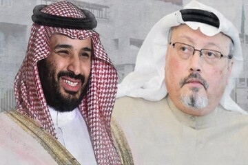 UN has been condemned by Rights groups for working with MbS Charity