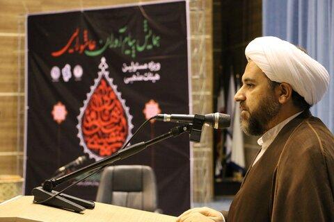 حجت الاسلام سهرابی