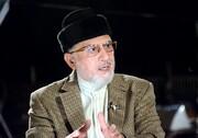 ظلم واستحصال کے خاتمے کیلئے ڈٹ جانا حسینی فکر ہے,ڈاکٹر  طاہرالقادری