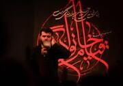 صوت  مداحی میثم مطیعی شب اول محرم98