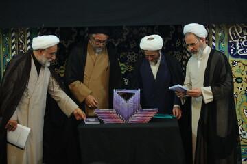 """تصاویر/ رونمایی از نرم افزار """"پاسخ"""" با موضوع خانواده با حضور آیت الله اعرافی"""