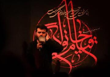 صوت| مداحی عربی میثم مطیعی شب هشتم محرم 98