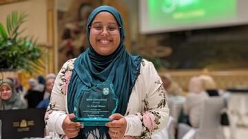 بانوی مسلمان کانادایی برنده جایزه خدمات اجتماعی شد