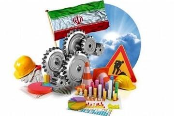 حرکت جهادی حوزه علمیه کردستان در مسیر اشتغال پایدار