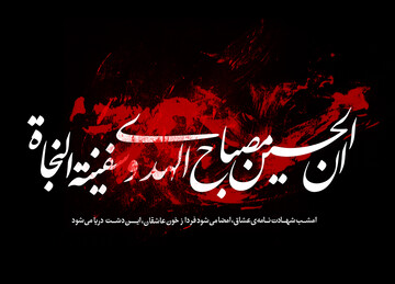 اجتماع حوزویان در تهران برگزار میشود