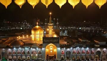 AQR announces programs for first ten days of Muharram at Imam Reza (AS) holy shrine