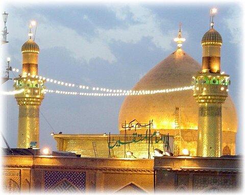 The General Secretariat of the Holy Shrine of Imam Ali (PBUH) holds the ceremony of raising the flag of Ashura