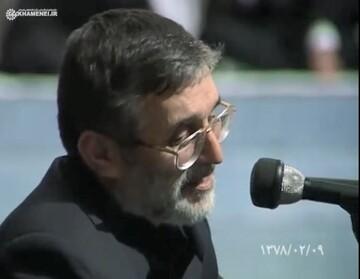 فیلم  مداحی قدیمی حاج منصور ارضی در حضور رهبر انقلاب