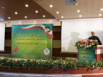 هرسال ۲۸۰ وقف جدید توسط مردم اصفهان ثبت می شود