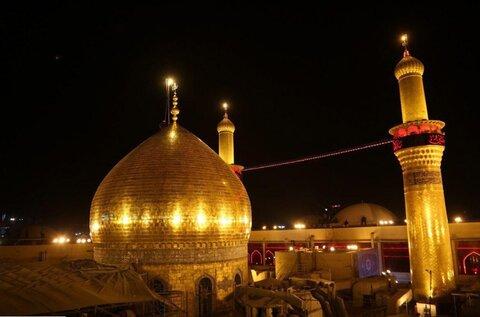 حرم الإمام الحسين (ع)