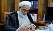 مجازات افساد فی الارض در انتظار محتکران بهداشتی+ نامه
