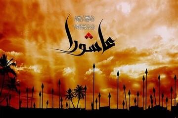 الهيئة الصحية الاسلامية تنفذ حملة للتبرع بالدم في يوم عاشوراء