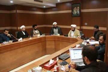 پوستر دومین همایش کتاب سال حکومت اسلامی رونمایی شد