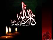 کسانی که به دشمن لبخند میزنند از امام حسین(ع) خجالت بکشند