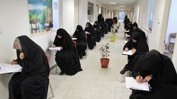 نتایج نهایی پذیرش سطح ۳ جامعه الزهرا اعلام شد