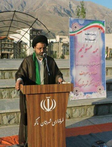 حجت الاسلام محمد هاشمی