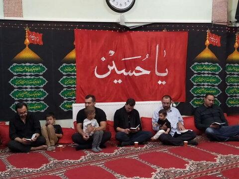 تصاویر/ عزای حسینی در بنیاد اهل بیت(ع) بلژیک