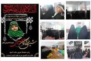 مدرسه الزهرا (س) بندرعباس میزبان شیرخوارگان حسینی