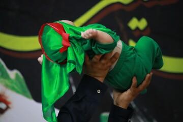 تصاویر/ اجتماع شیرخوارگان حسینی در اصفهان