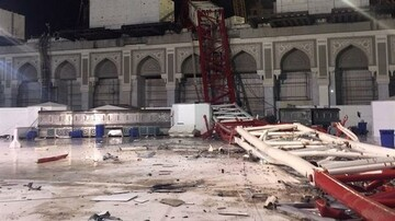Saudi court clears offenders in deadly Grand Mosque's crane fall case