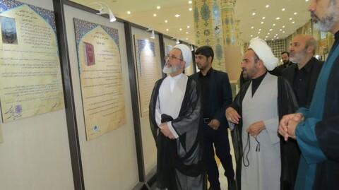 """تصاویر/ بازدید آیت الله اعرافی از موزه """"دین و دنیا """""""