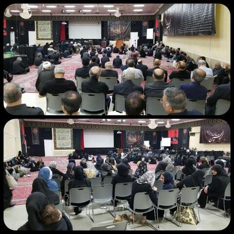 بالصور/ أجواء شهر محرم الحرام في المركز الإسلامي في واشنطن